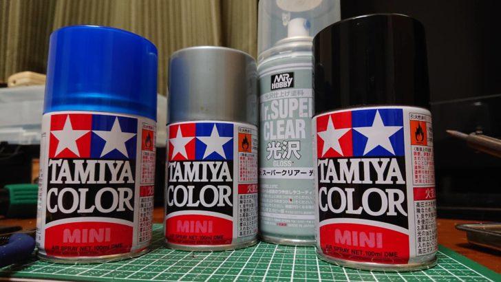 タミヤスプレー缶など