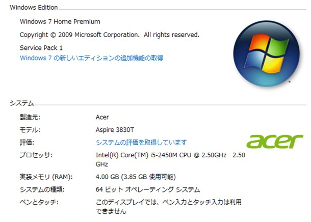 pc-initialize-0
