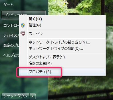 pc-initialize-1