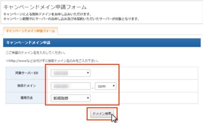 own-domain-necessity2